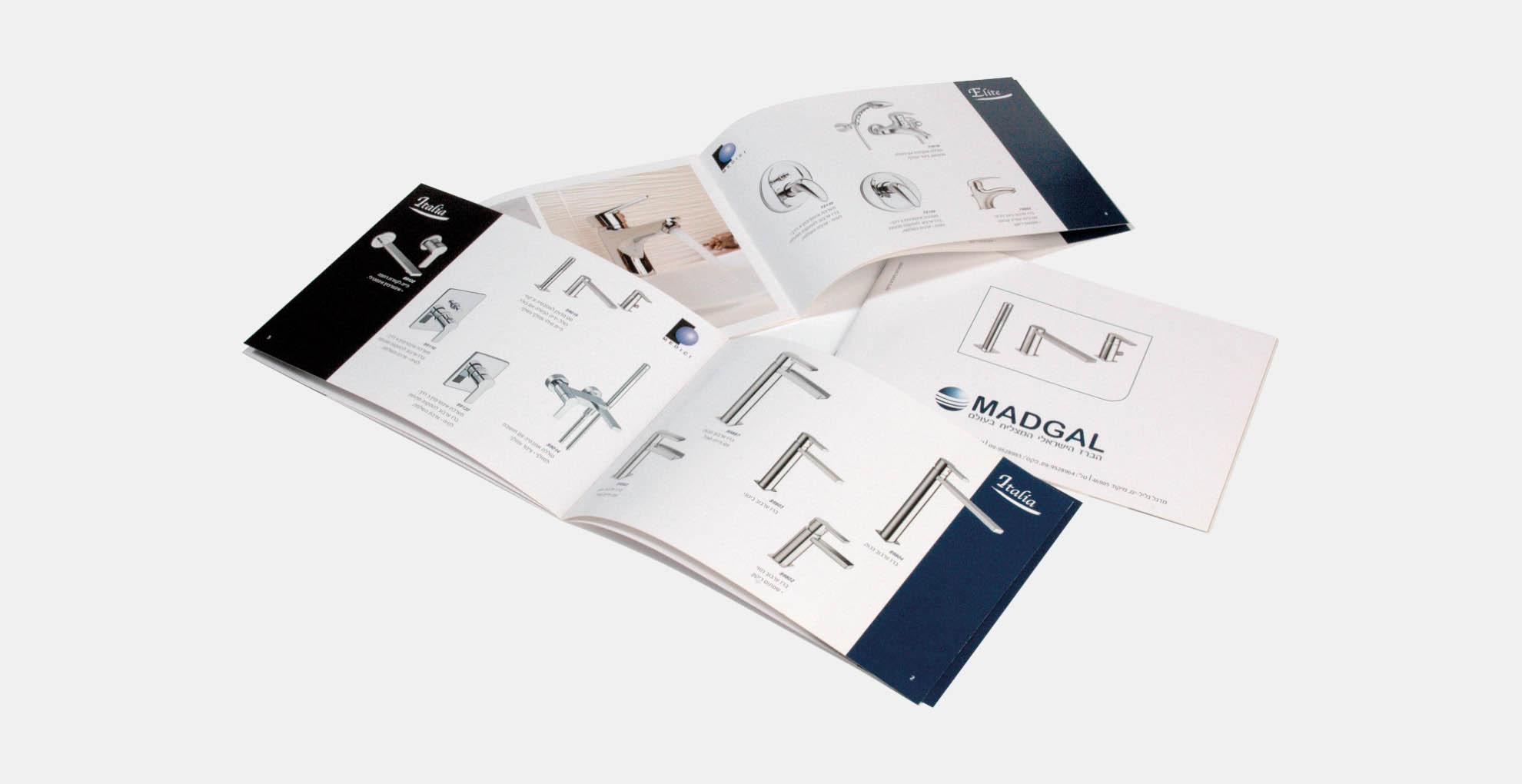 עיצוב וביצוע גרפי של מוצרי דפוס כולל הפקת דפוס משלב הרעיון והתכנון עד לייצור המוצר המוגמר